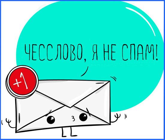 Рекламний лист
