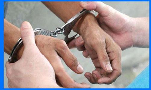 Затримання за підозрою у вчиненні злочину