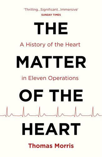 Книга «Справа серця»