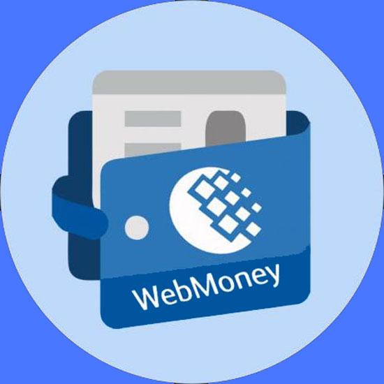 Webmoney в Україні