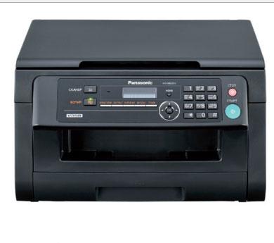 БФП Panasonic KX-MB2000