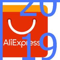 Aliexpress у 2019 році