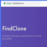 FindClone