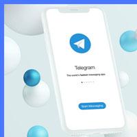 Аудиторія Telegram