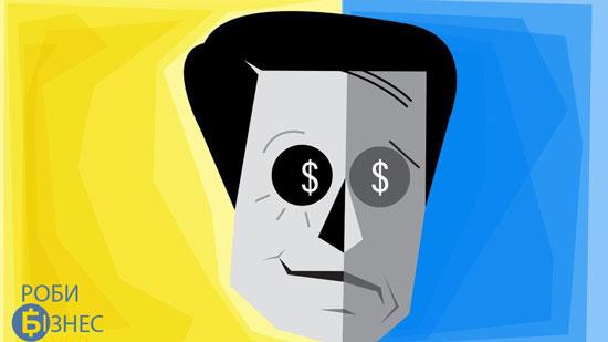 Ви нам гроші винні
