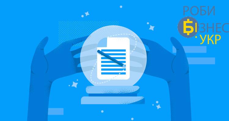 Майбутнє контент-маркетингу: тренди, тактика та інструменти