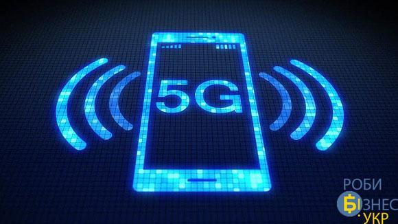 Число користувачів зв'язку 5G до 2023 року перевищить 1 млрд в Азії і Північній Америці