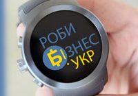 Як запустити Google Assistant на Galaxy Watch