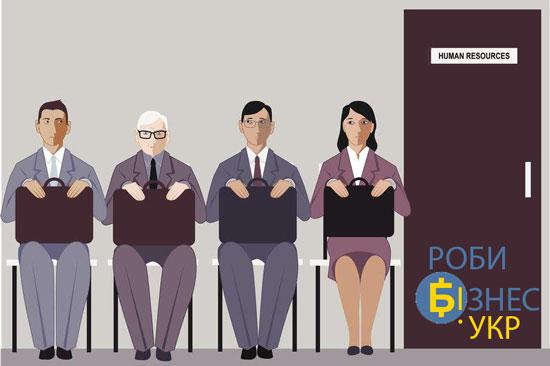 Дискримінація за віком у Google