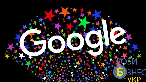 Google Мій бізнес відновив відгуки, видалені з технічних причин