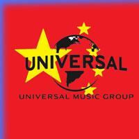 Переговори про покупку частки в Universal Music Group