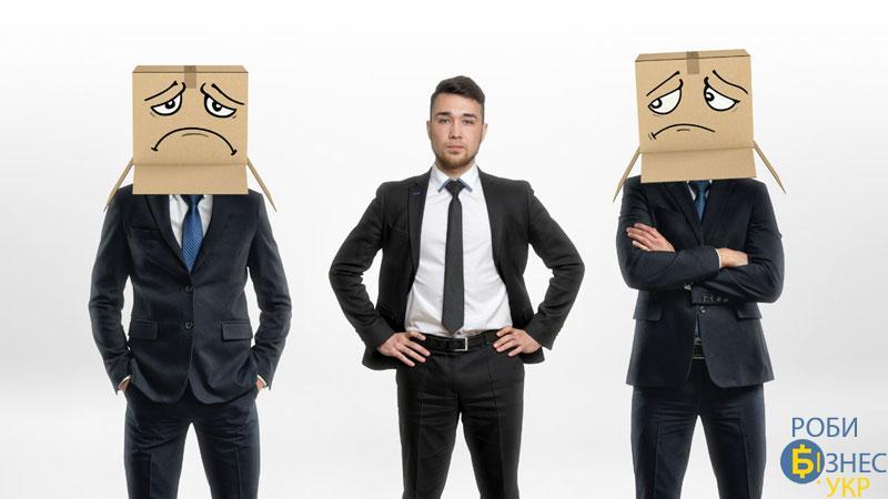 Чого не можна вимагати та за що можна хвалити співробітників?