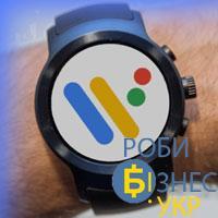 Google скасувала запуск Google Watch фото, картинка