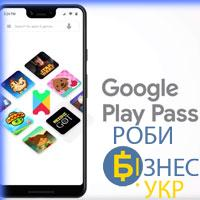 Google Play Pass фото, картинка