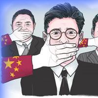 WeChat цензурує приватні бесіди користувачів