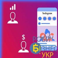 статистика у instagram