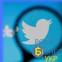 Twitter відмовляється від розміщення політичної реклами