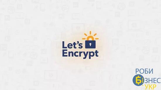 Let's Encrypt почав відкликати понад 3 млн виданих TLS / SSL сертифікатів